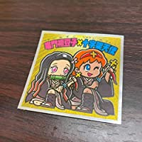 鬼滅の刃マンチョコ ビックリマンシール アニメ グッズ