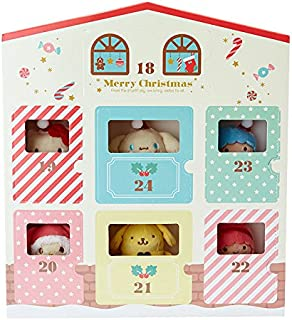 Sanrio characters advent box Christmas pet set (Christmas 2017)