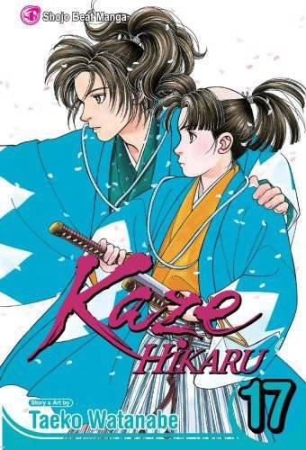 Kaze Hikaru Volume 17