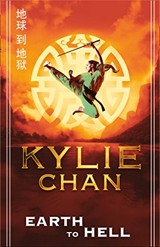 Earth to Hell (Journey to Wudang, Book 1) (English Edition)
