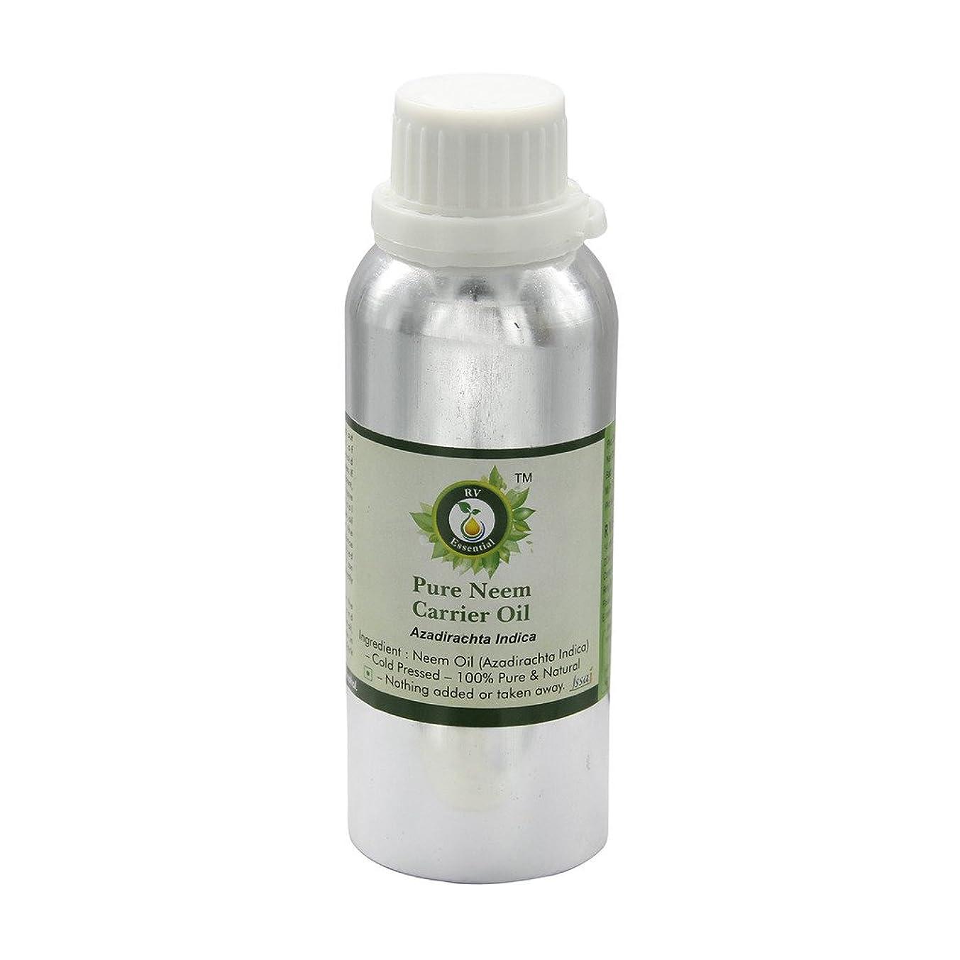 R V Essential 純Neemキャリアオイル300ml (10oz)- Azadirachta Indica (100%ピュア&ナチュラルコールドPressed) Pure Neem Carrier Oil