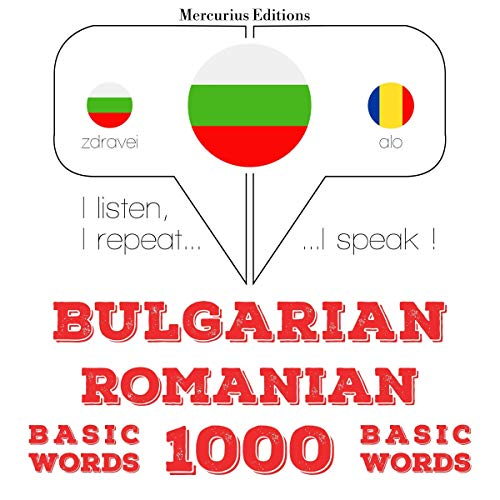 Bulgarian - Romanian. 1000 basic words cover art