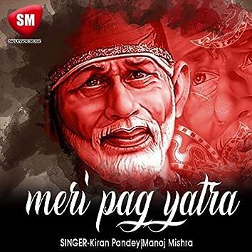 Meri Pag Yatra (Hindi Sai Bhajan Song)