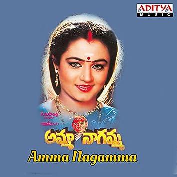 Amma Nagamma (Original Motion Picture Soundtrack)