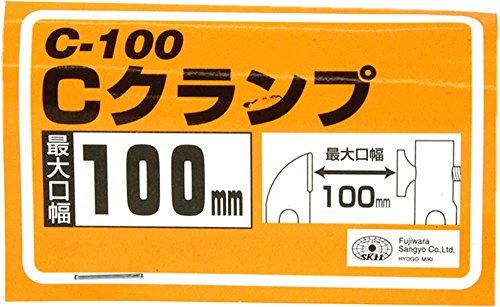 藤原産業『SK11Cクランプ最大口開き100mm』