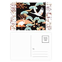 カエデの葉牡丹模様のクレーン 公式ポストカードセットサンクスカード郵送側20個