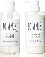 [Set] rustling type BOTANIST Botanical Shampoo 490ml & Treatment 490g