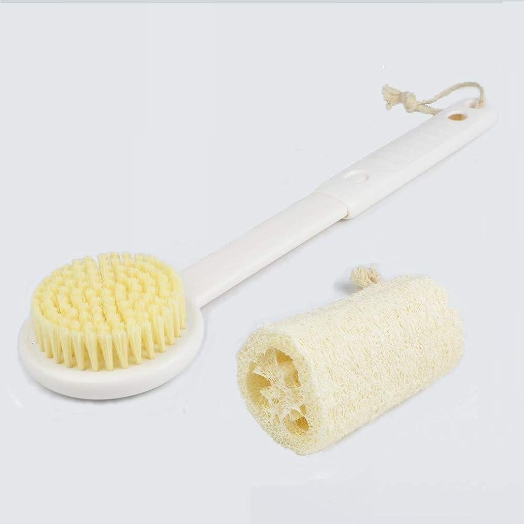 ハイキング概念科学的絶妙で小さなQ 柔らかい髪のボディーブラシ天然へちまの湯沸かし器浴槽は伸縮式のハンドルセット白い