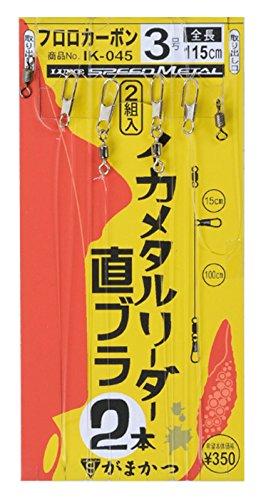 がまかつ(Gamakatsu) イカメタルリーダー 2本 直ブラ IK045.