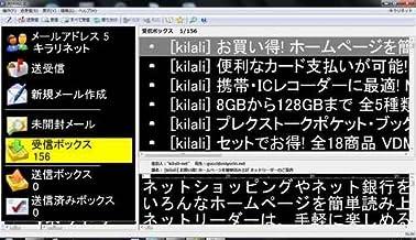 マイメール5(新規版)