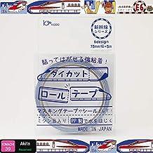 E6系 ダイカットロールテープ(新幹線シリーズ)