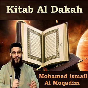 Kitab Al Dakah (Quran)