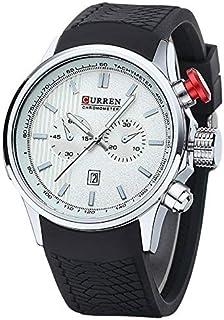 Curren Men Quartz Watch Silicone Band Analog Watch 8175 with Date Display - White