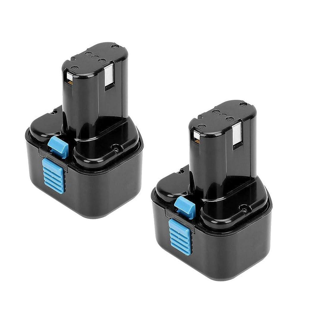 REEXBON 2個セット Hitachi 日立工機 9.6V 互換バッテリー 3.0Ahより10%増量3.3Ah大容量 EB9 EB9B EB9S EB9G EB9M EB912S FEB9S ニッケル水素NI-MH 電動工具用 一年間保証 …