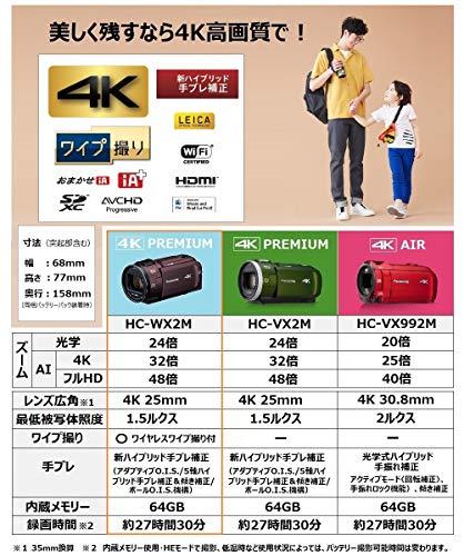 パナソニック4KビデオカメラWX2M64GBワイプ撮り光学24倍ズームカカオブラウンHC-WX2M-T