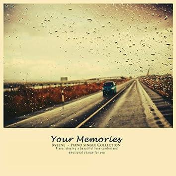 너의 기억