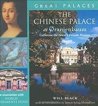 chinese palace architecture