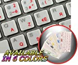 French AZERTY Keyboard Decals ON Transparent Background with Blue, Black, Green, RED, White OR Yellow Lettering (Red)
