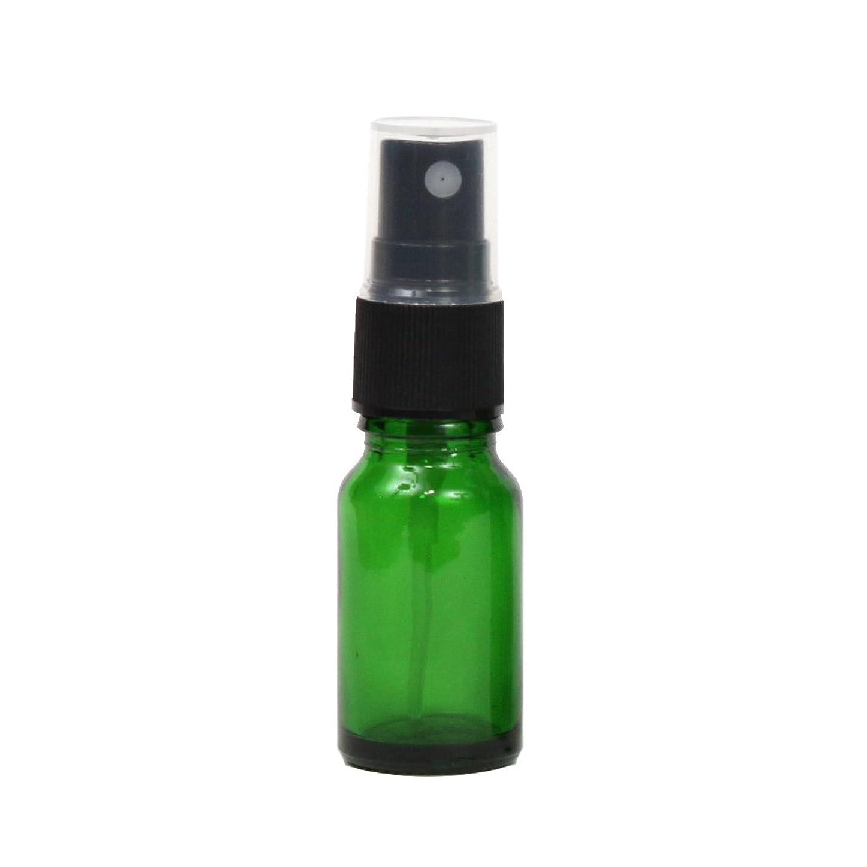 実験室マニュアル学校スプレーボトル ガラス瓶 10mL 遮光性グリーン ガラスアトマイザー 空容器