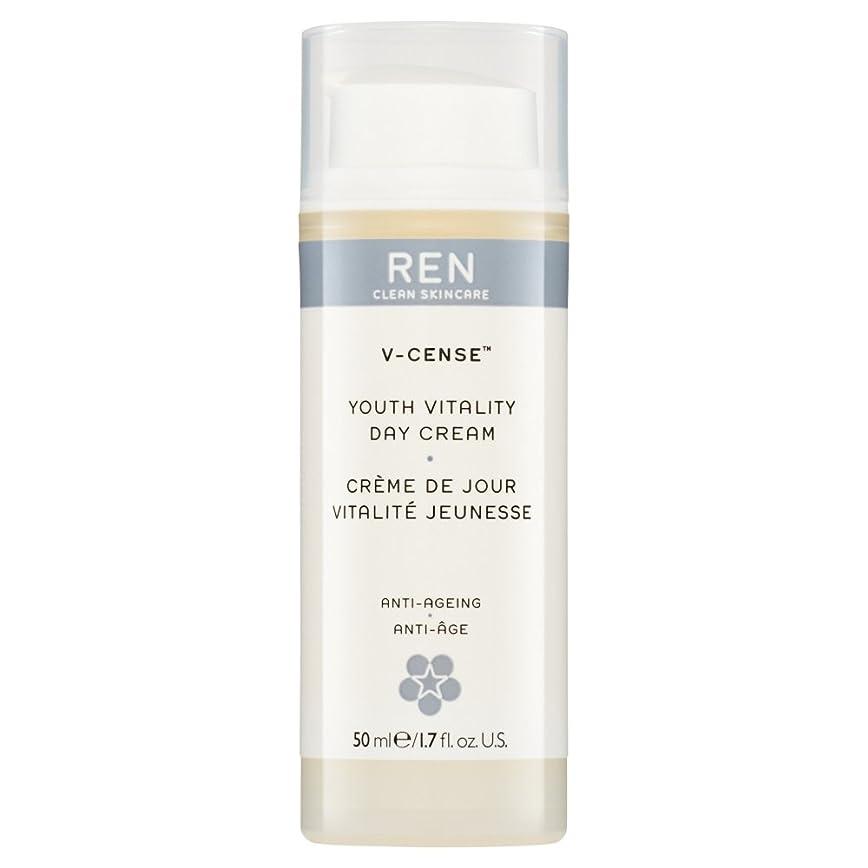 ジョグゴミ箱罰するRenのV-焼香する若者の活力のデイクリーム、50ミリリットル (REN) (x2) - REN V-Cense Youth Vitality Day Cream, 50ml (Pack of 2) [並行輸入品]