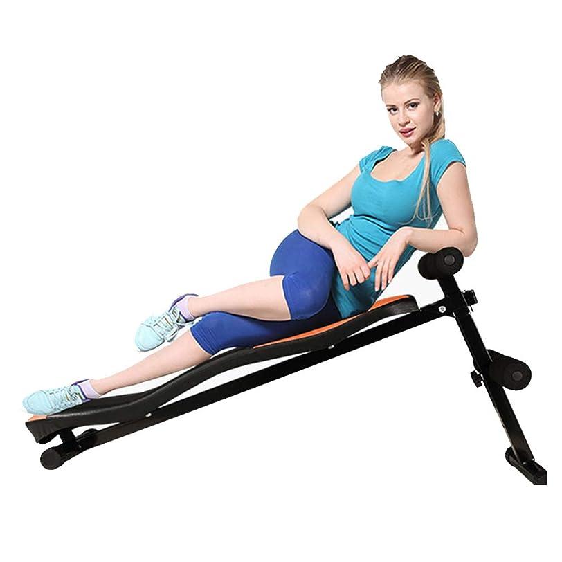 スクリーチ宴会許容できるトレーニングベンチ 折りたたみウェイトベンチ腰掛けボードフィットネス機器ホーム腹筋補助腹部ダンベルベンチ 仰臥位ボード (Color : Black, Size : 140*32*60cm)