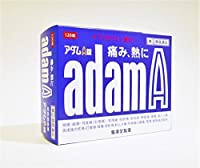 【指定第2類医薬品】アダムA錠 120錠 ×4 ※セルフメディケーション税制対象商品