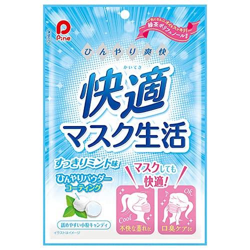 パイン 快適マスク生活 70g×6袋入×(2ケース)