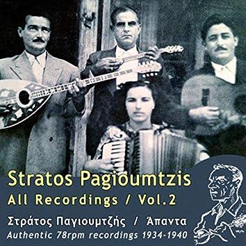 All Recordings, Vol. 2