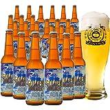 ビール クラフトビール スワンレイクビール ゴールデンスワンレイクエール24本セット