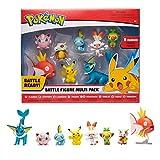 Bandai – Pokémon – Pack de 8 Figuras Olas 5: Pikachu, Flambino, Ouistempo, Larmelon, Rondou, Osselait, Aquali y Magicarpe – WT00049