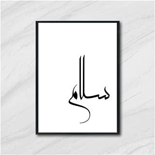 custom calligraphy canvas