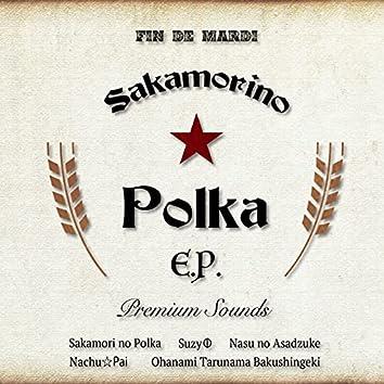 Sakamori no Polka