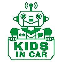 imoninn KIDS in car ステッカー 【シンプル版】 No.50 ロボットさん (緑色)