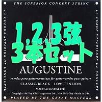 【国内正規品】バラ弦 AUGUSTINE オーガスティン クラシックギター弦 BLACK LOW TENSION 1,2,3弦(E,B,G)