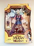Disney's Mulan Matchmaker Magic Mulan