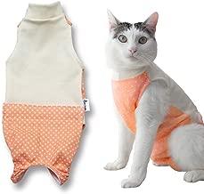 ペットケアアドバイザー考案 お家での介護がしやすい猫用術後服 パステルドット オレンジ・S