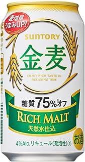 サントリー 金麦 糖質OFF 350ml×6缶