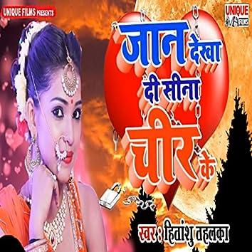 Jaan Dekha Di Sina Cheer Ke