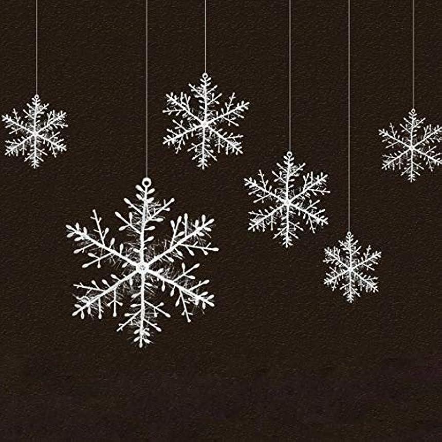 財政同盟く人工雪と雪片ホワイトPVCスノーフレーククリスマスパーティー用品ホームフェスティバルデコレーション-ホワイト