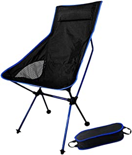Niiulo アウトドアチェア 折りたたみ 超軽量ハイバック耐荷重150kg コンパクト イス 椅子 収納袋付属 お釣り 登山 携帯便利 キャンプ椅子