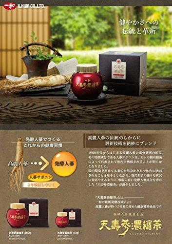 一和『天壽蔘濃縮茶高麗人参』