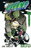 家庭教師ヒットマンREBORN! 12 (ジャンプコミックス)