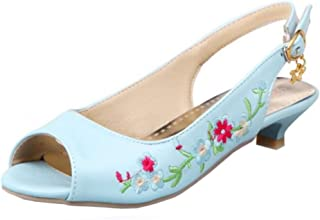 125804b2 COOLCEPT Mujer Moda Sin Cordones Sandalias Peep Toe Slingback Tacon bajo  Zapatos