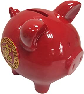 Best red pig gifts Reviews