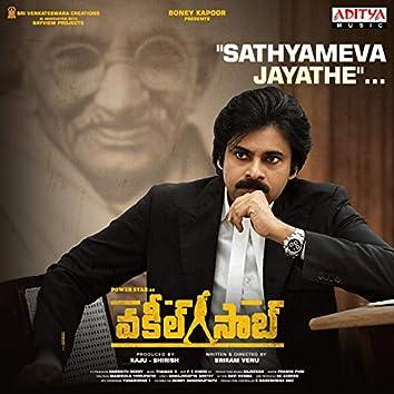 "Sathyameva Jayathe (From ""Vakeel Saab"")"