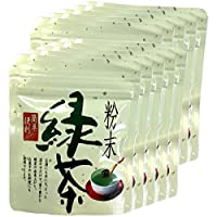 粉末緑茶 安倍川粉末緑茶 50g ×10袋セット 巣鴨のお茶屋さん 山年園
