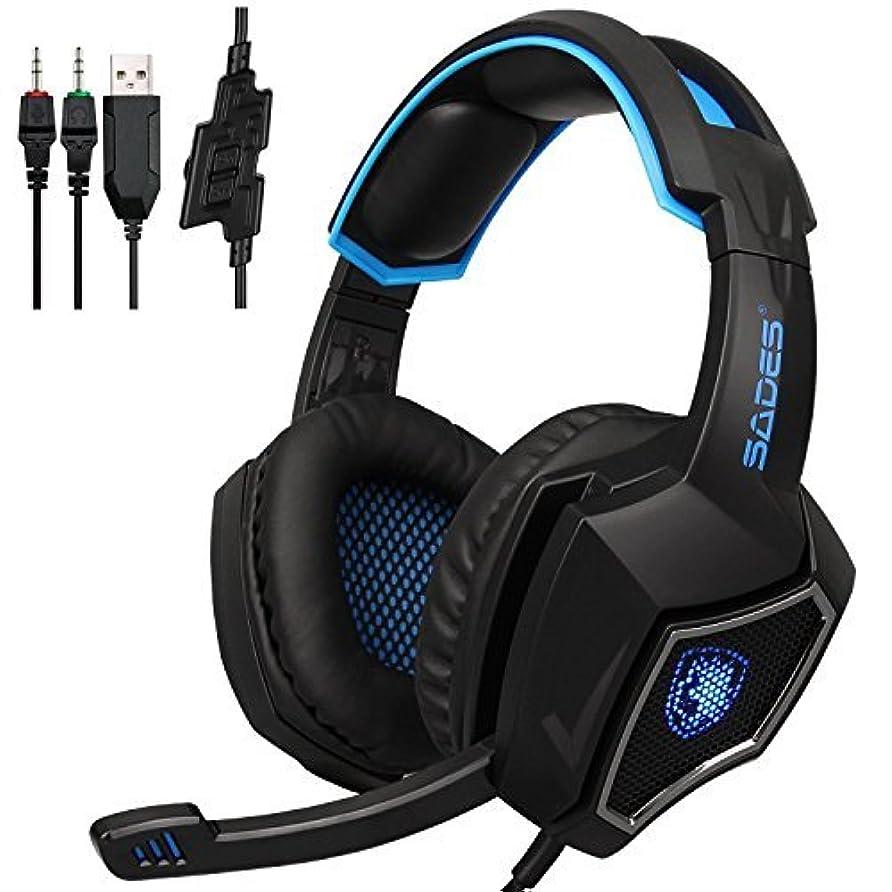 詩怪物カバレッジ2016 Latest Sades SPIRITWOLF 3.5mm Version PC Over-Ear Stereo Gaming Headset Headband Headphones with Mic, Noise Reduction, Volume Control, LED Light For Computer Gamers(Black Blue) [並行輸入品]