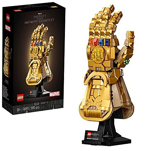 レゴ(LEGO) スーパー・ヒーローズ インフィニティ・ガントレット 76191