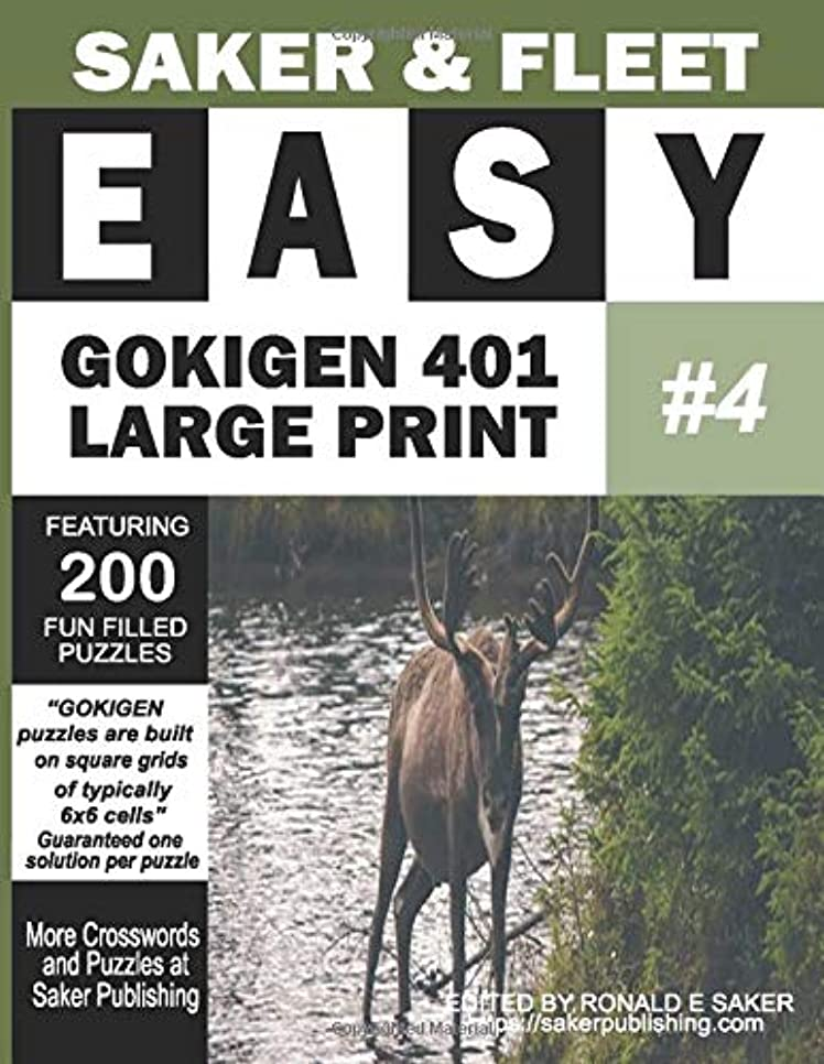 Easy Gokigen 401 Puzzles: Large Print Four of Ten Puzzle Books - Fun Filled To Pass The Time Away