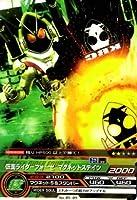ARカードダス/仮面ライダー/第5弾/05-09/C/仮面ライダーフォーゼ マグネットステイツ